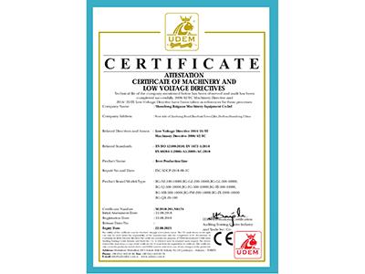 济南天桥区啤酒设备客户使用案例