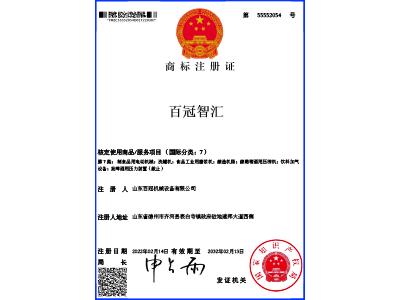 精酿啤酒屋啤酒设备使用案例