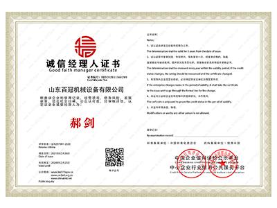 烟台啤酒设备客户应用案例